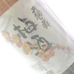 梅酒 天狗舞梅酒