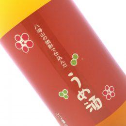 梅酒 八海山の焼酎で仕込んだ梅酒