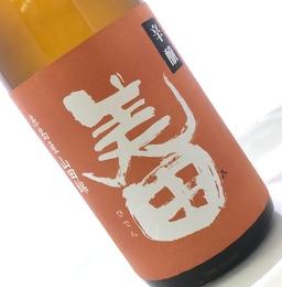 美田  辛醸 山廃純米吟醸