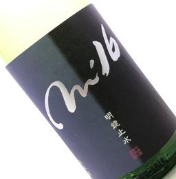 明鏡止水  純米大吟醸  M014