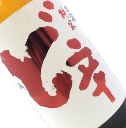 白瀑  ど辛  純米酒
