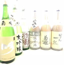 菊姫 山廃純米 呑切原酒