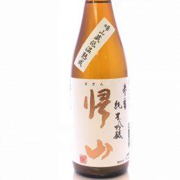 千曲錦酒造株式会社   帰山