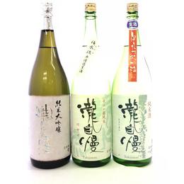 瀧自慢 PROUD 純米酒