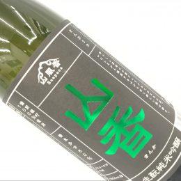 梅乃宿  山香 生酛純米吟醸