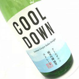 雑賀 COOL DOWN Straight(クールダウンストレート)