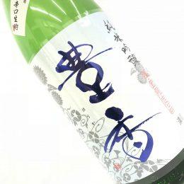 豊香 夏  純米吟醸生貯酒
