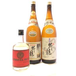 原田酒造株式会社 | 昇龍