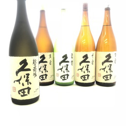 朝日酒造株式会社   久保田