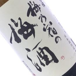 梅乃宿 梅の宿梅酒 1800ml