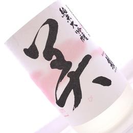 蓬莱泉 美 純米大吟醸 720ml