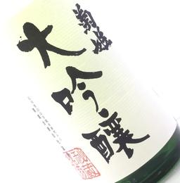 菊姫 大吟醸 1800ml