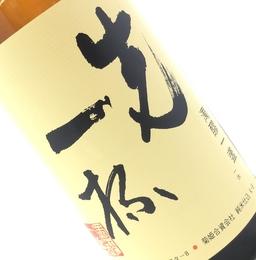 菊姫 先一杯 純米 720ml