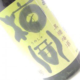 醴泉 黒糖梅酒 720ml