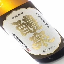 醴泉 本醸造 1800ml
