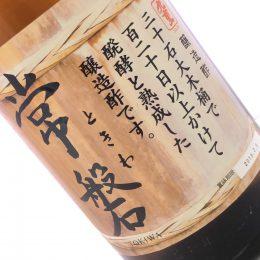 雑賀 九重酢 常盤 1800ml