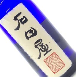 黒龍 石田屋 720ml