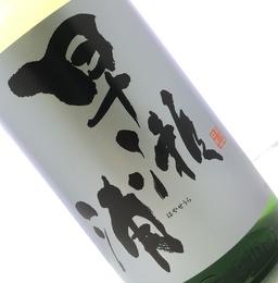 早瀬浦  純米酒