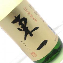 東一  特別純米酒