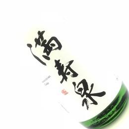 満寿泉 吟醸 1800ml