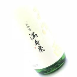 満寿泉 大吟醸 1800ml