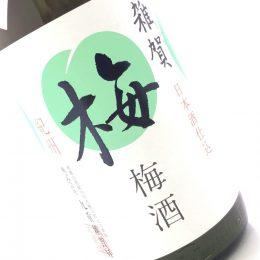 雑賀 にごり梅酒 720ml