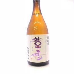 豊香  純米酒