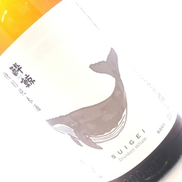 酔鯨  特別純米酒