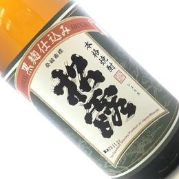 本格焼酎  松露  黒麹