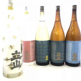 立山酒造株式会社 | 立山