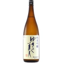ゆきの美人 純米吟醸 1800ml