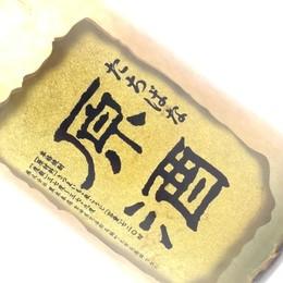 焼酎 たちばな原酒 720ml