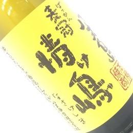 焼酎 情け嶋 麦冠 1800ml