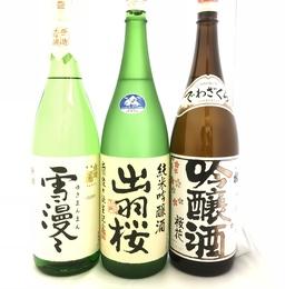 出羽桜 出羽燦々記念酒(本生)1800ml