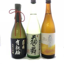 菊姫 あらばしり 吟醸 1800ml