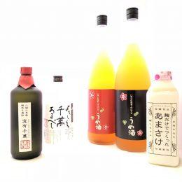 八海山 あわ瓶内二次発酵酒 720ml