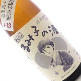 るみ子の酒  すっぴん超辛