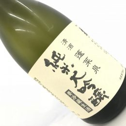 蓬莱泉  純米大吟醸 生原酒