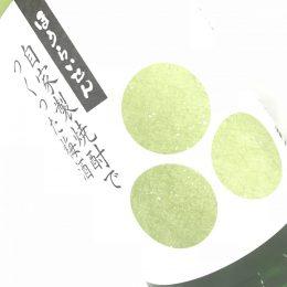 蓬莱泉 自家製焼酎でつくった梅酒 1800ml