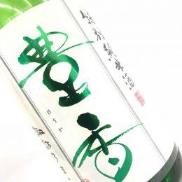 豊香  辛口特別純米