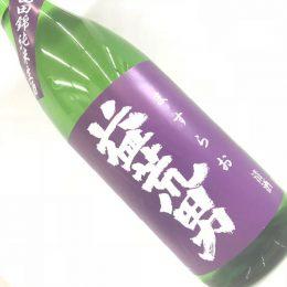 益荒男 純米生酒