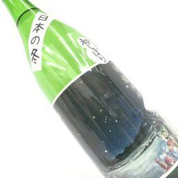 明鏡止水 日本の冬 純米酒
