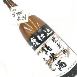 菊姫 無濾過 山廃純米生原酒