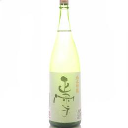 株式会社神沢川酒造場 | 正雪