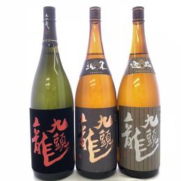 黒龍酒造株式会社 |九頭龍