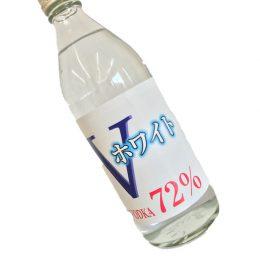 Vホワイト ウォッカ72
