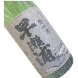 早瀬浦 雪待酒 1800ml